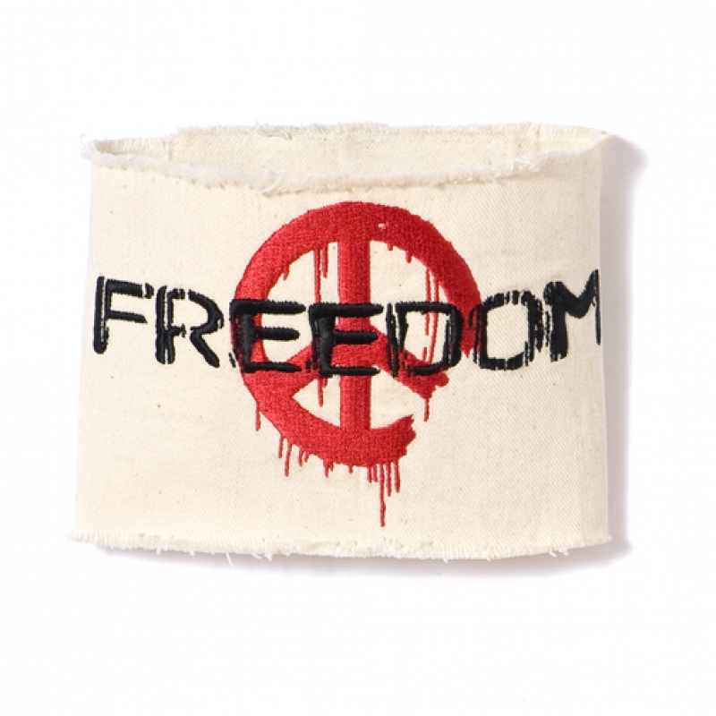[BBP] FREEDOM AMBAND LIMITED EDITION (SAND)