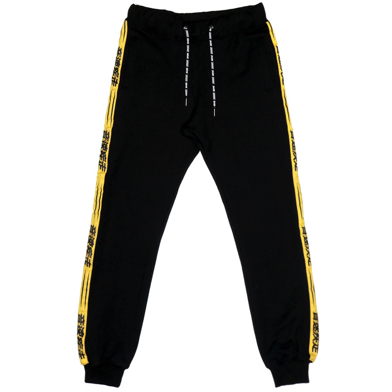 [NSTK] STAYMACH LINE SWEATPANTS (YELLOW)