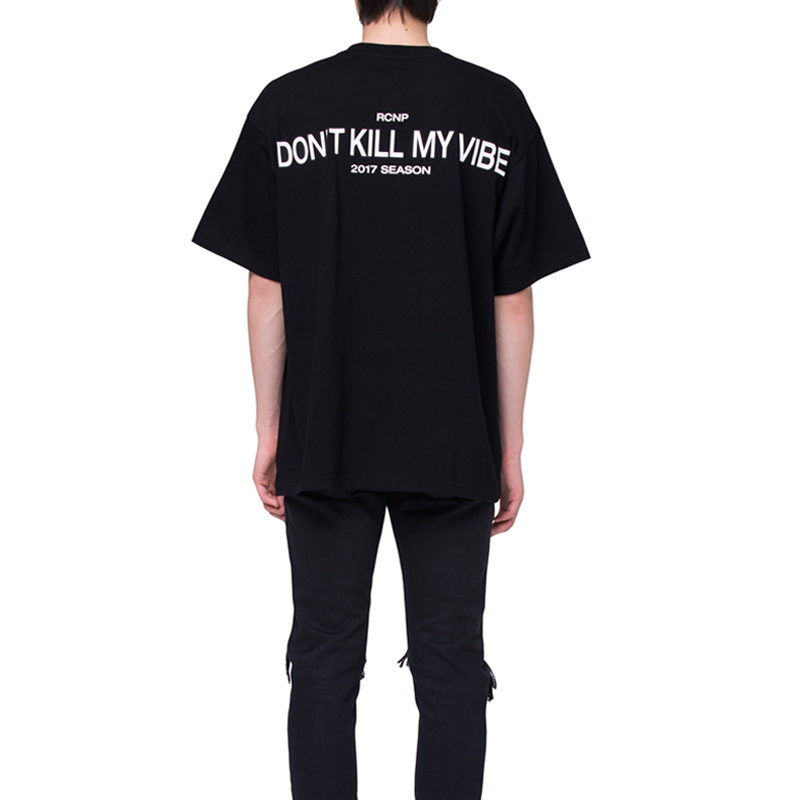 [RCNP] BACK PRINTED T-SHIRT (BLACK)