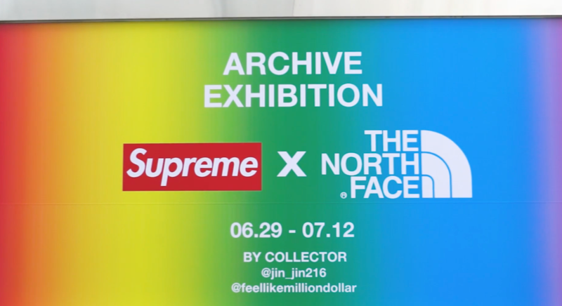 SUPREME X NORTH FACE POP UP